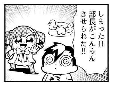 TVアニメ「Caligula -カリギュラ-」第3話予告