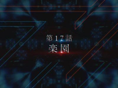TVアニメ「ダーリン・イン・ザ・フランキス」第17話次回予告