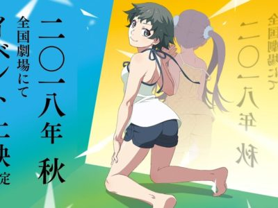 「続・終物語」第1弾PV │ 2018年秋 全国劇場にてイベント上映決定